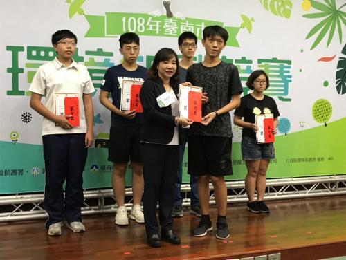1080929成大環境知識競賽